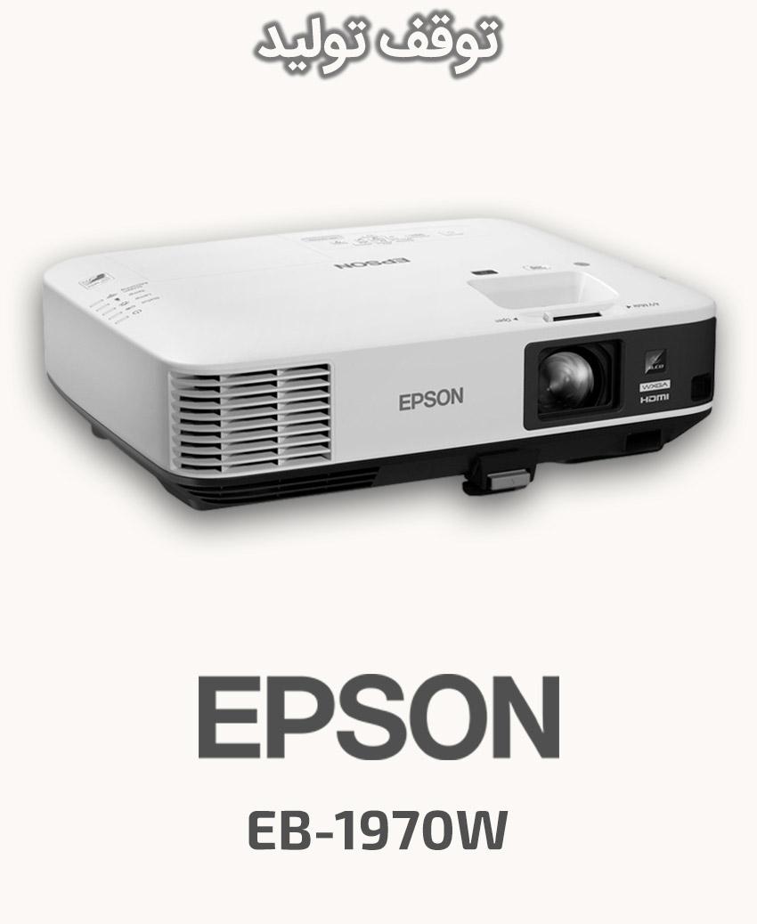 ویدئو پروژکتور اپسون مدل EPSON EB-1970W