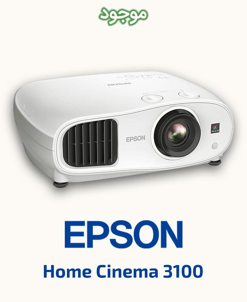 EPSON Home Cinema 3100