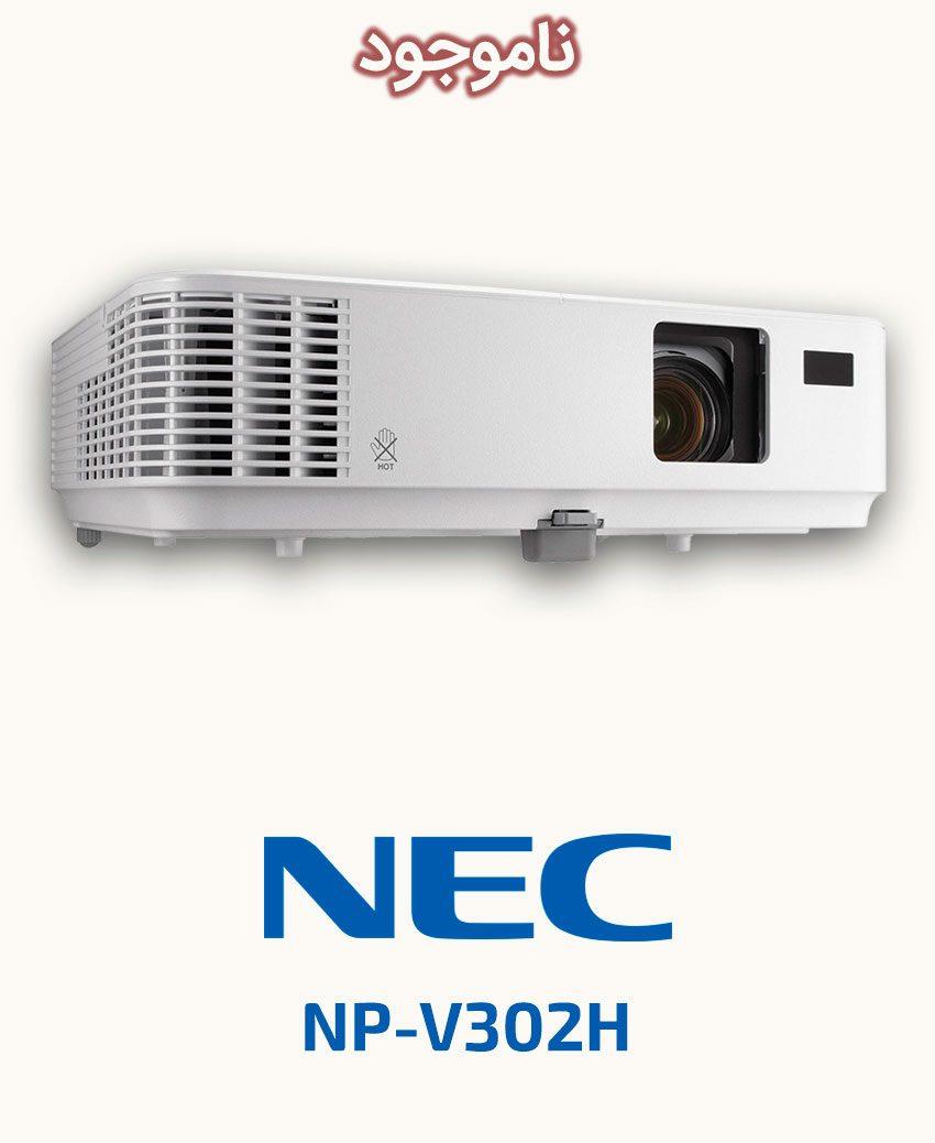 ویدئو پروژکتور ان ای سی مدل NP-V302H