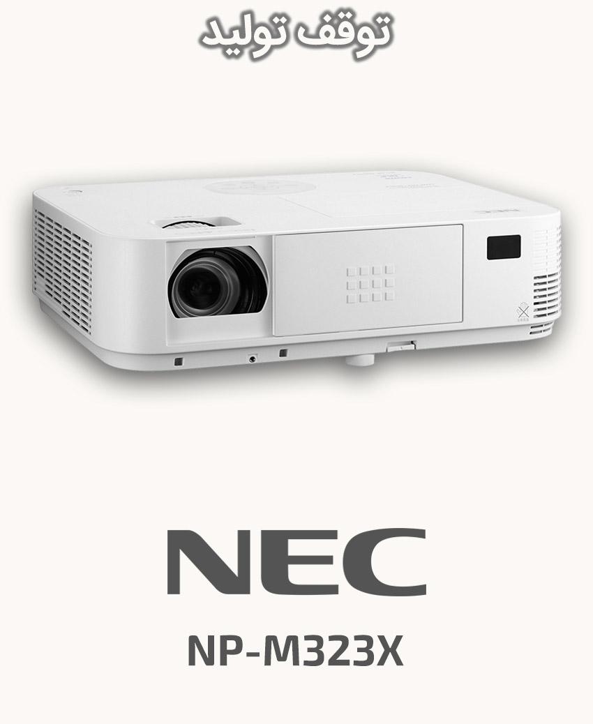 NEC NP-M323X