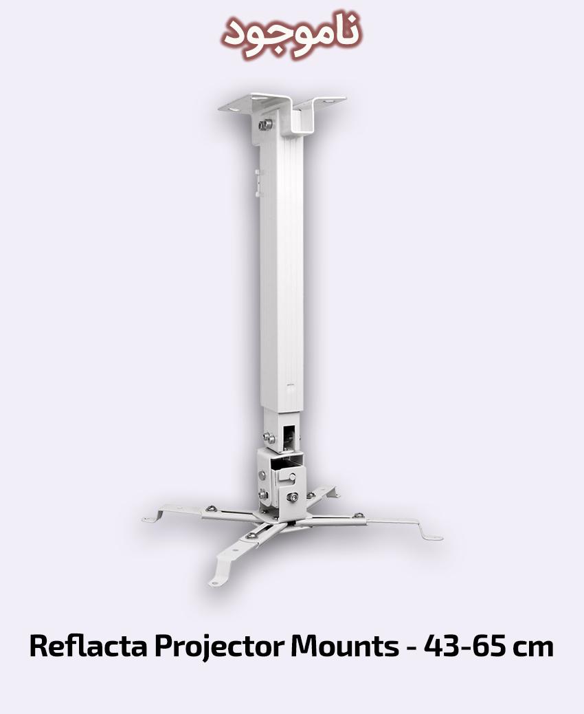 Reflacta Projector Mounts - 43-65 cm