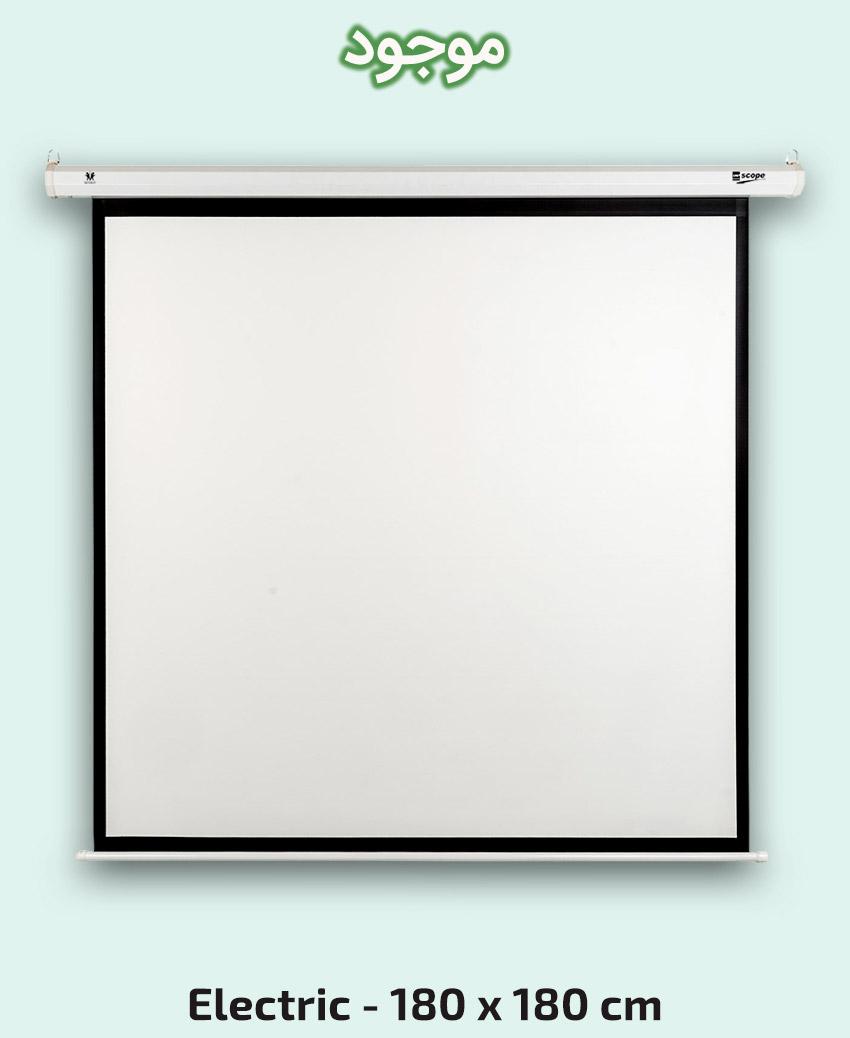 SCOPE - Electric - Projector Screen - 1.8×1.8