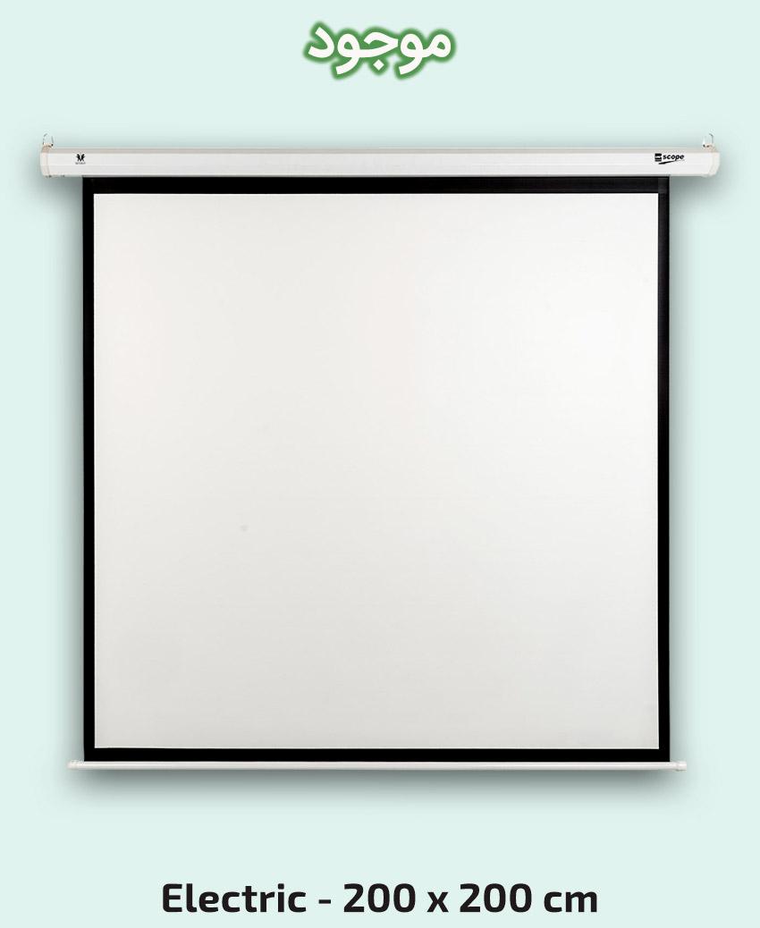 SCOPE - Electric - Projector Screen - 2×2