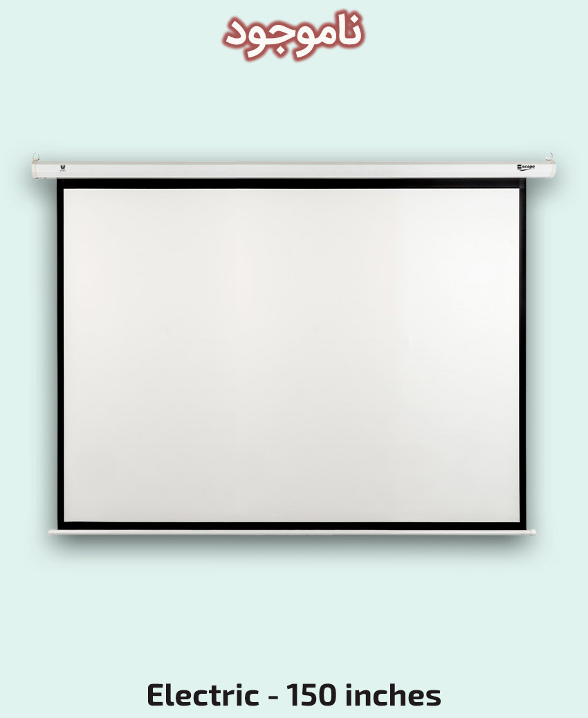 SITRO - Electric - Projector Screen - 150 inch