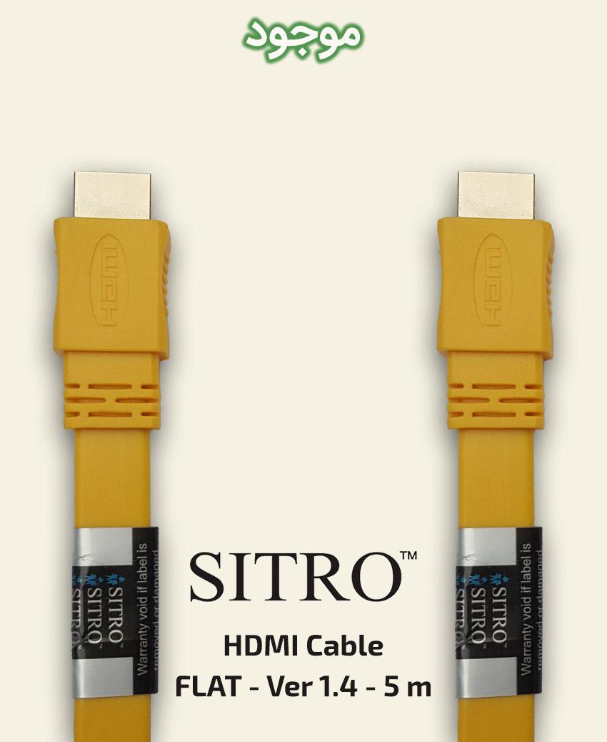 کابل HDMI سیترو مدل فلت ورژن 1.4 به طول 5 متر