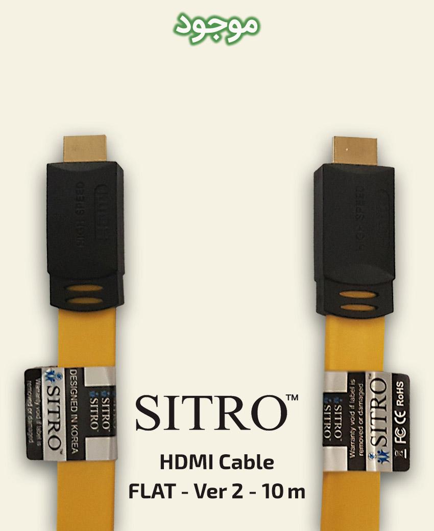 کابل HDMI سیترو مدل فلت ورژن 2 به طول 10 متر