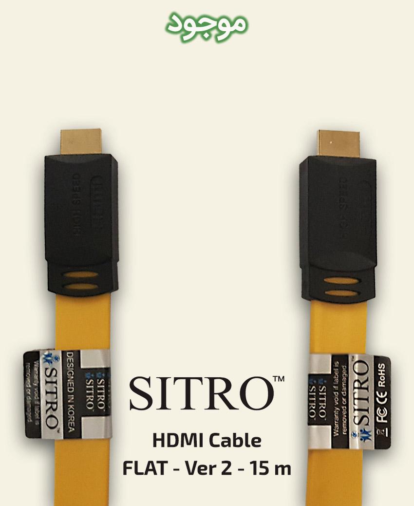 کابل HDMI سیترو مدل فلت ورژن 2 به طول 15 متر
