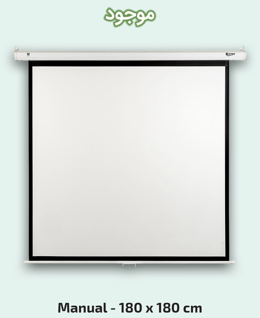 SITRO Manual Projector Screen 1.8x1.8