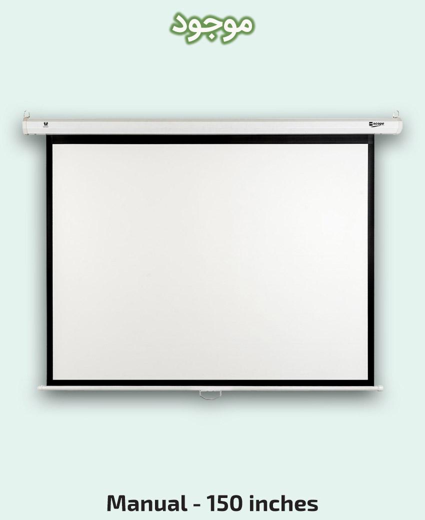 SITRO Manual Projector Screen 150 inch