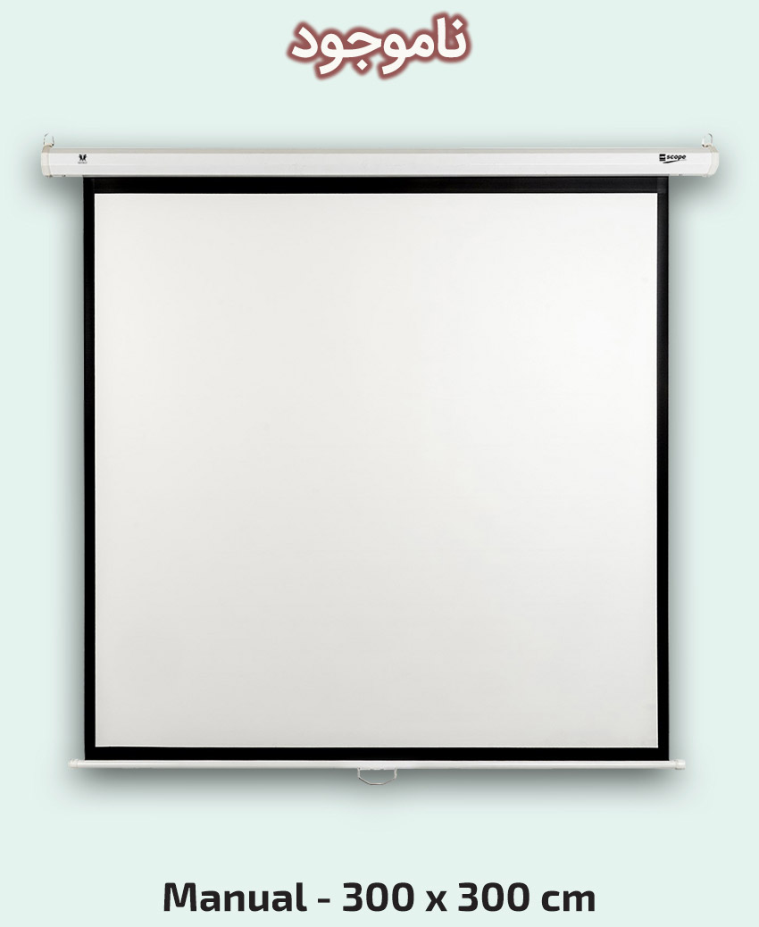SITRO Manual Projector Screen 3x3