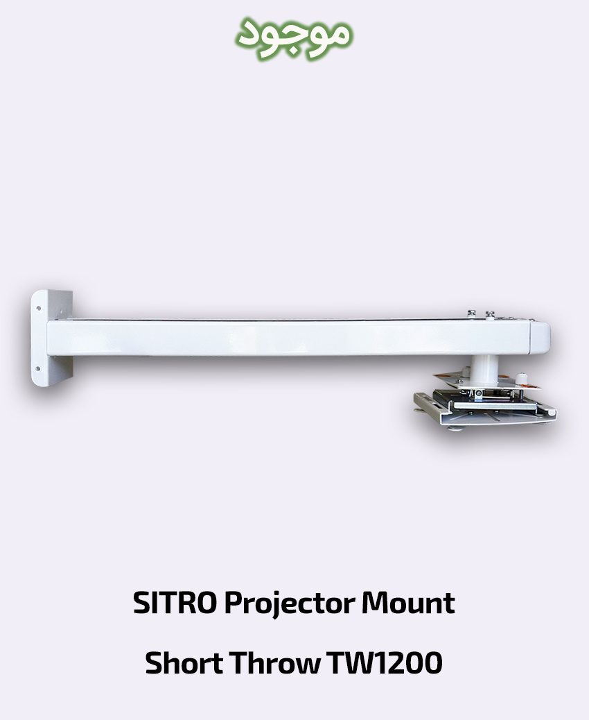 SITRO Projector Mount - Short Throw TW1200