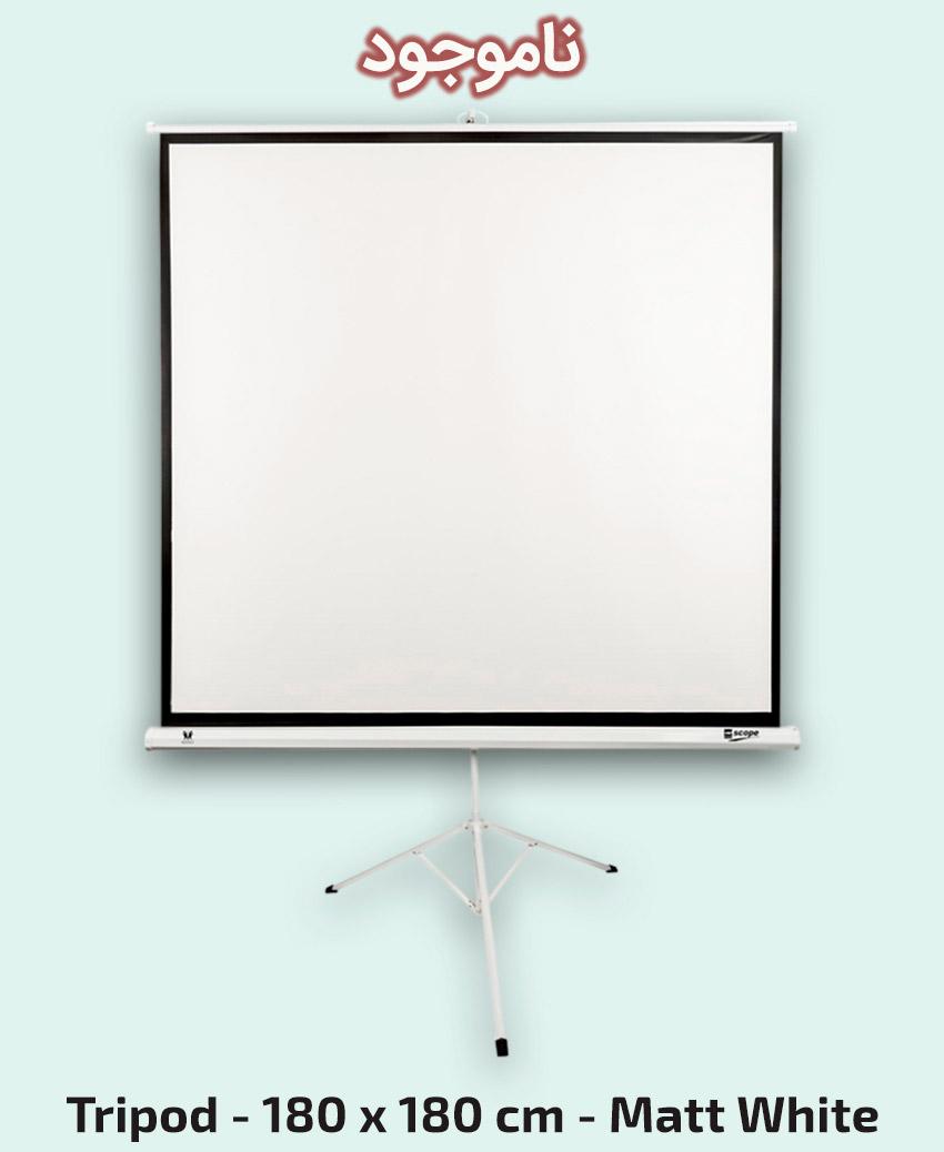 SITRO Tripod Projector Screen 1.8x1.8 - Matt White