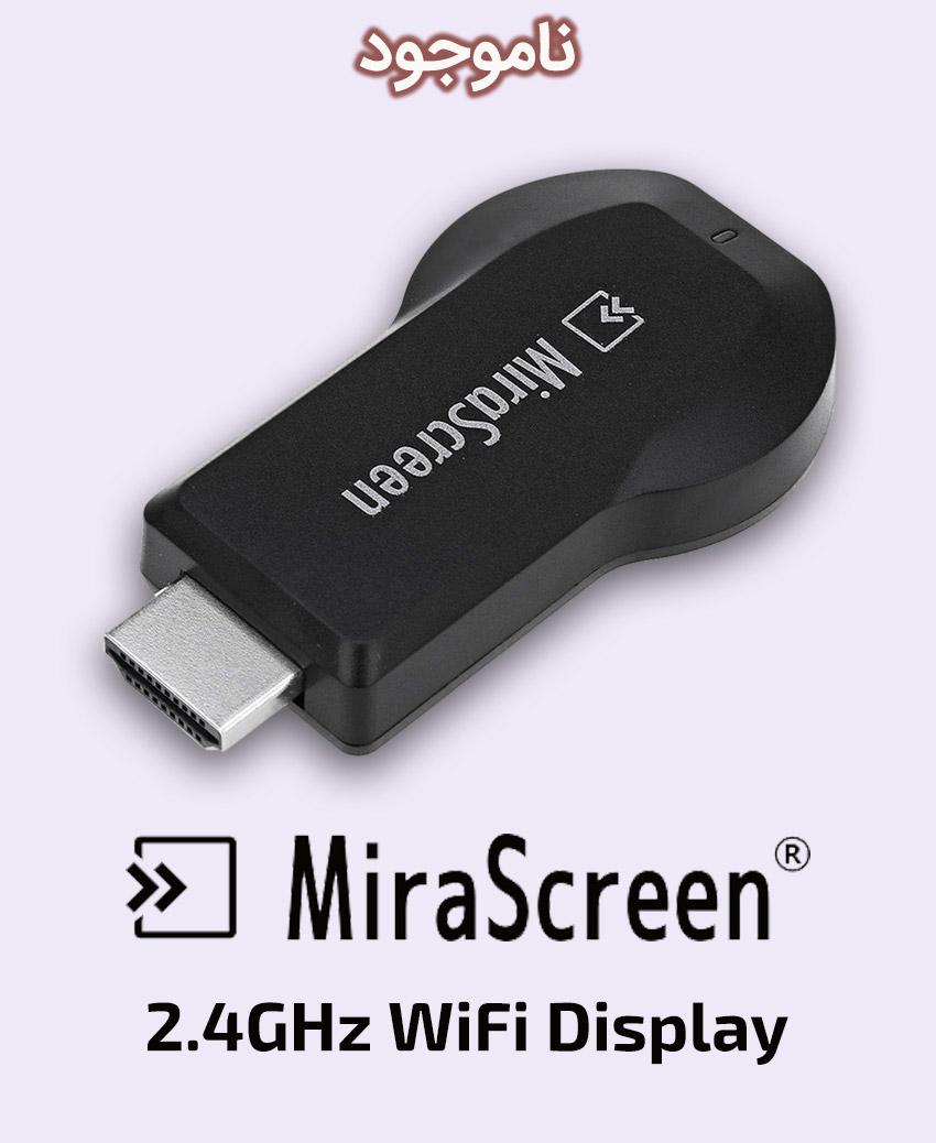 MiraScreen 2.4GHz WiFi Display