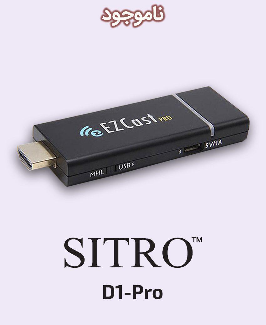 SITRO D1-Pro