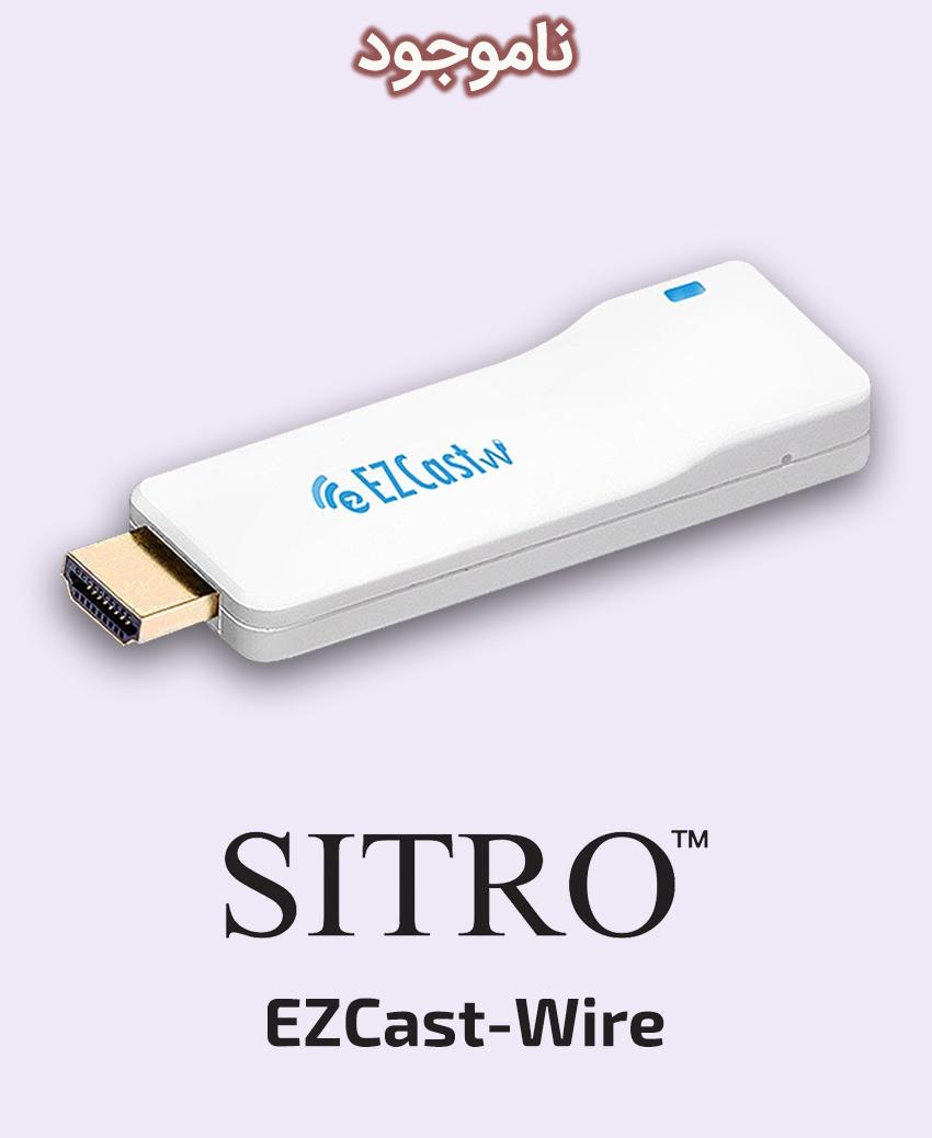 SITRO EZCast-Wire