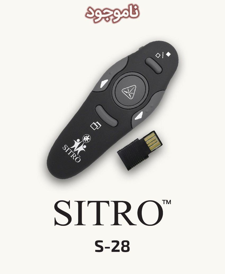 SITRO S-28