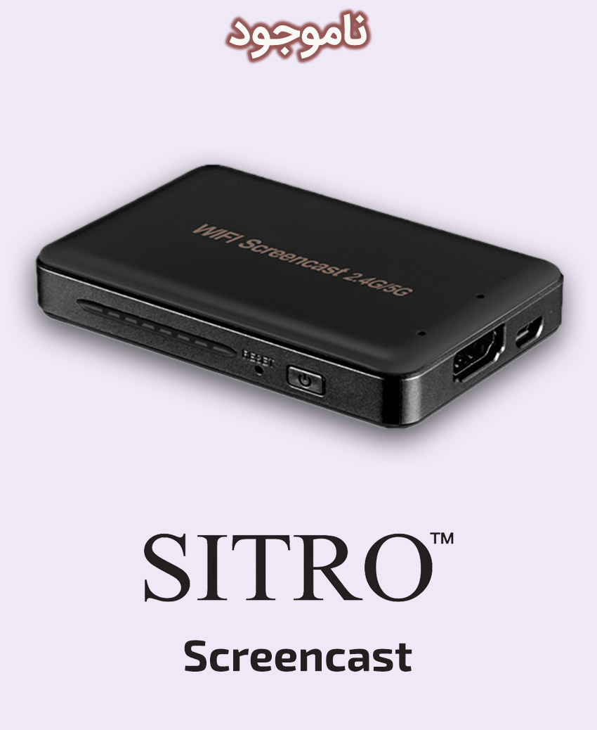 SITRO Screencast