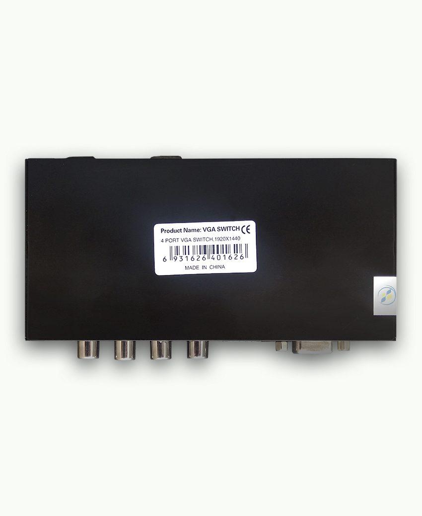 SITRO VGA Switch 4 Port