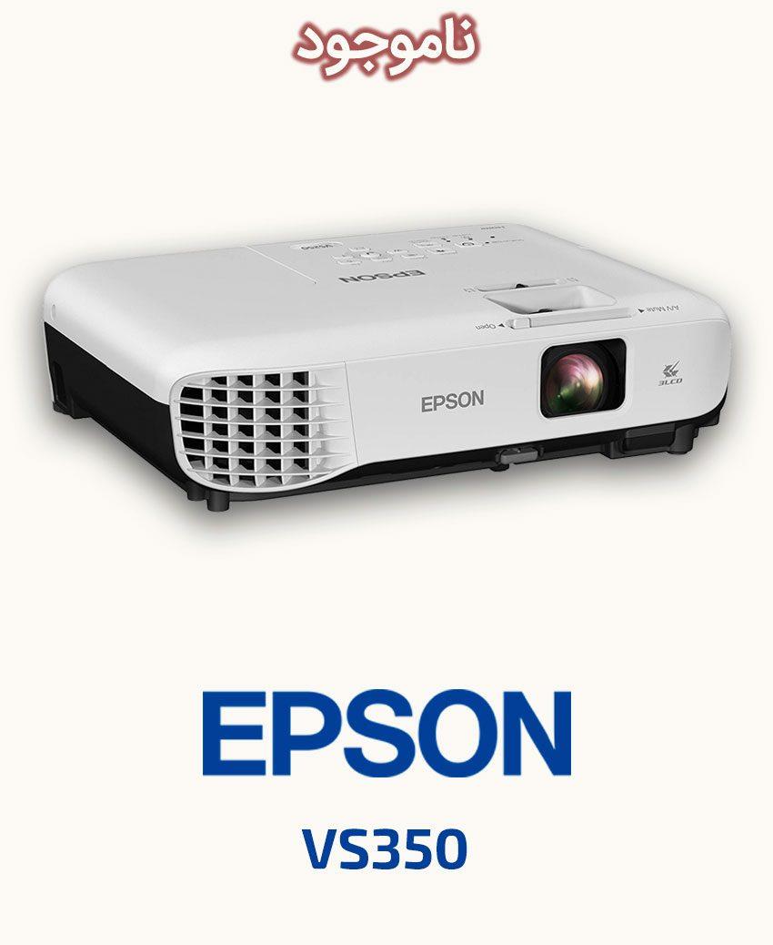 ویدئو پروژکتور اپسون مدل EPSON VS350