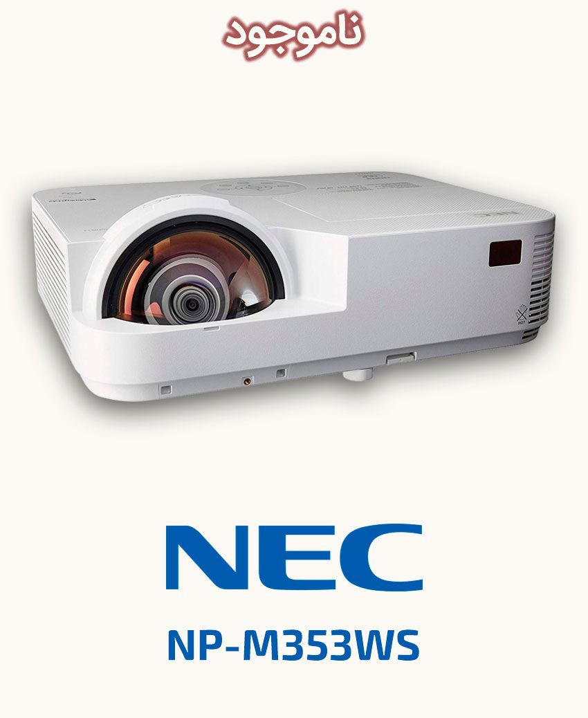 NEC NP-M353WS