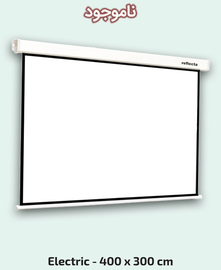 Reflecta - Electric - Projector Screen - 4×3