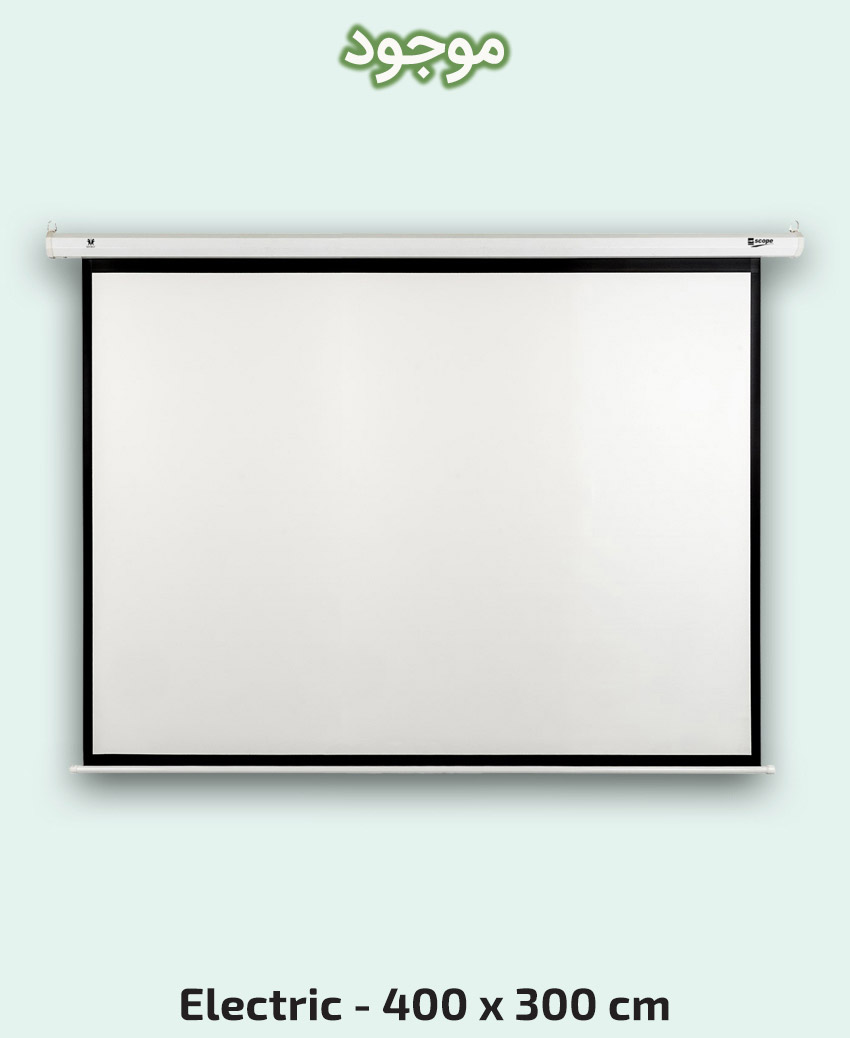 SITRO - Electric - Projector Screen - 4×3