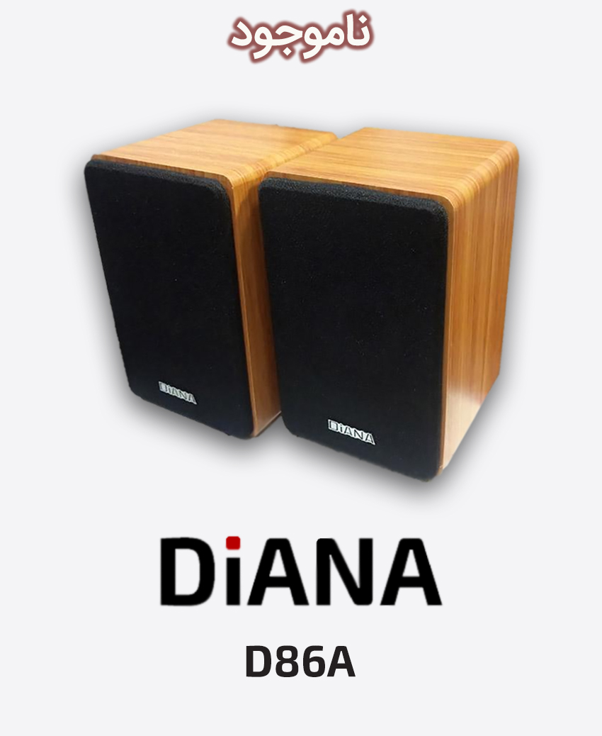 DIANA D86A