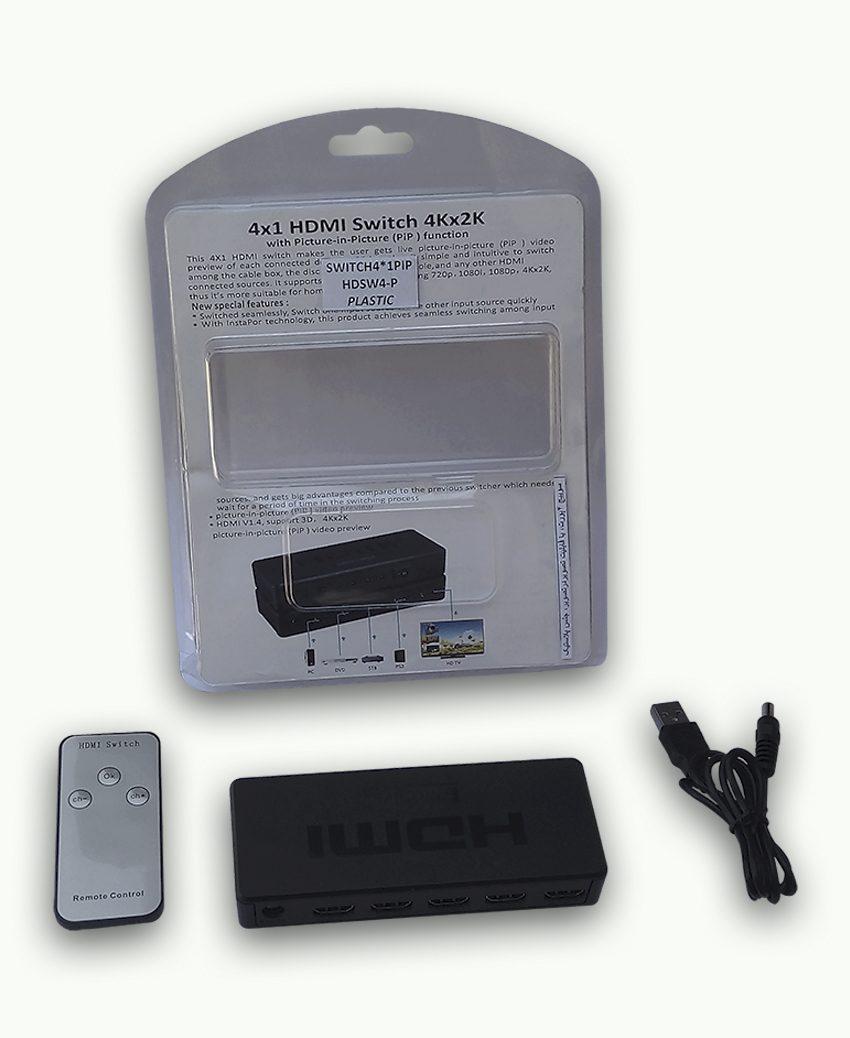 SITRO HDSW4-P-Plastic