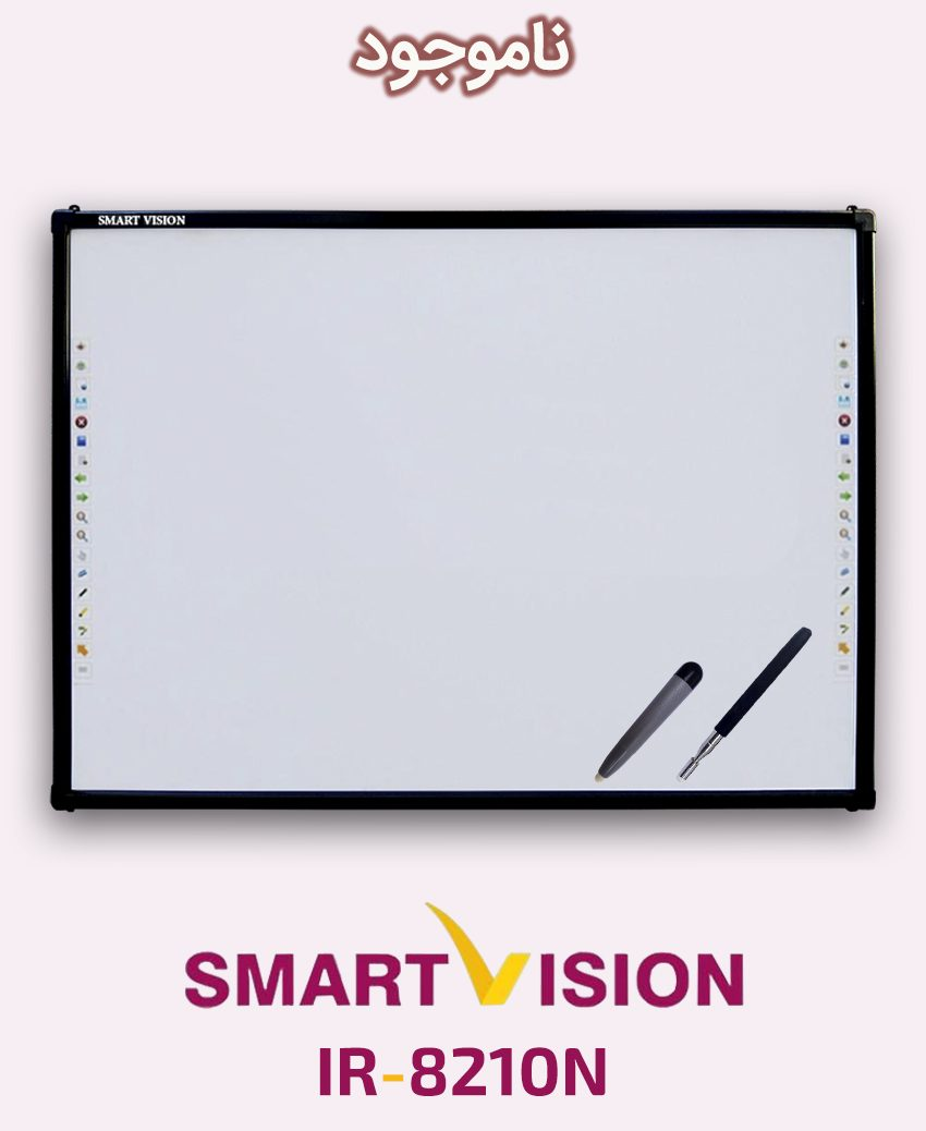 Smart Vision IR-8210N