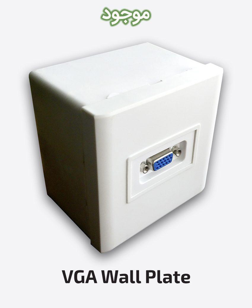 VGA Wall Plate