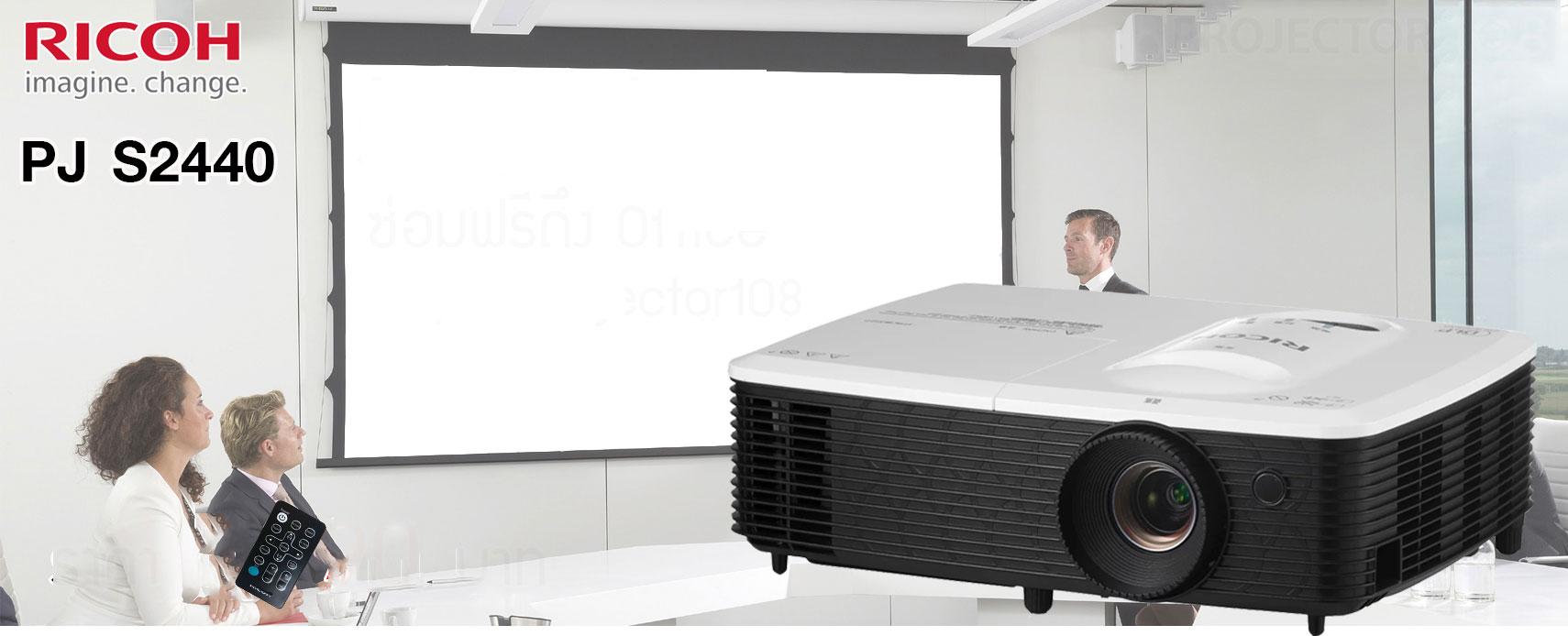 ویدئو پروژکتور ریکو مدل RICOH PJ S2440
