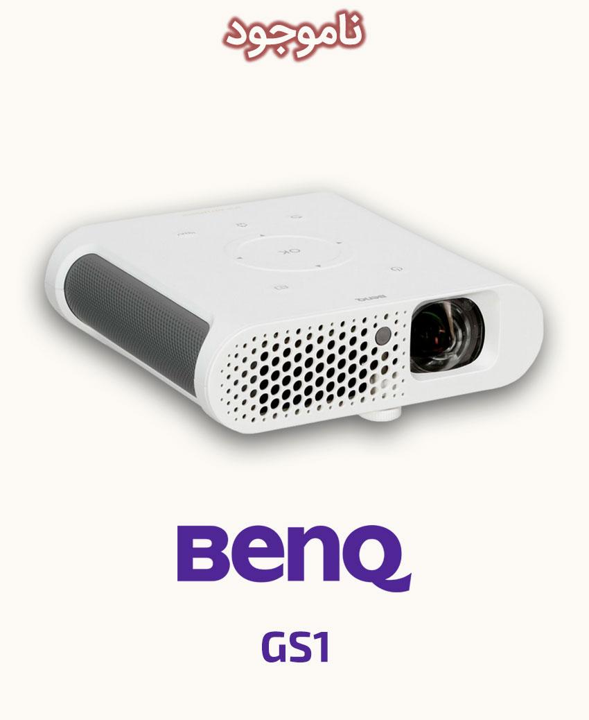 BenQ GS1