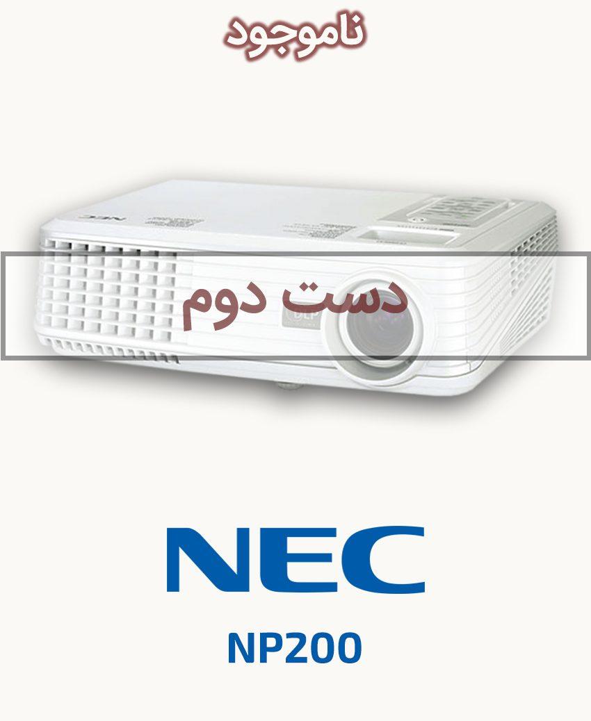 NEC NP200