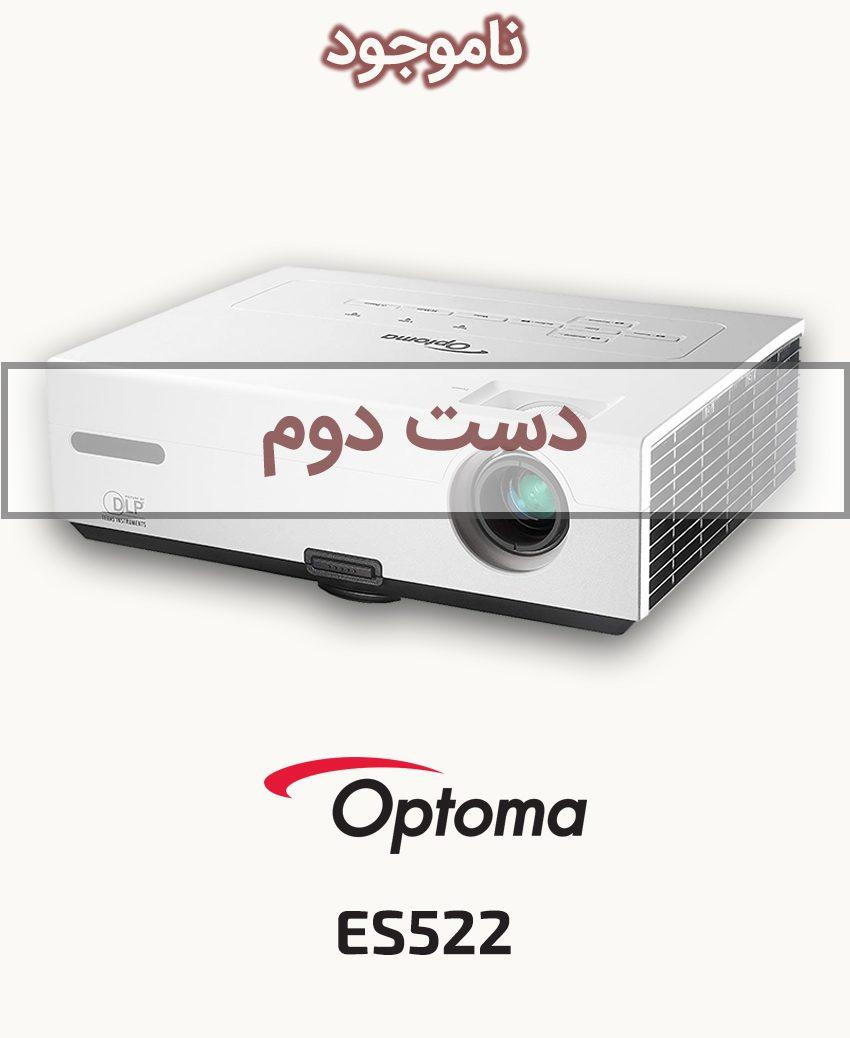 Optoma ES522