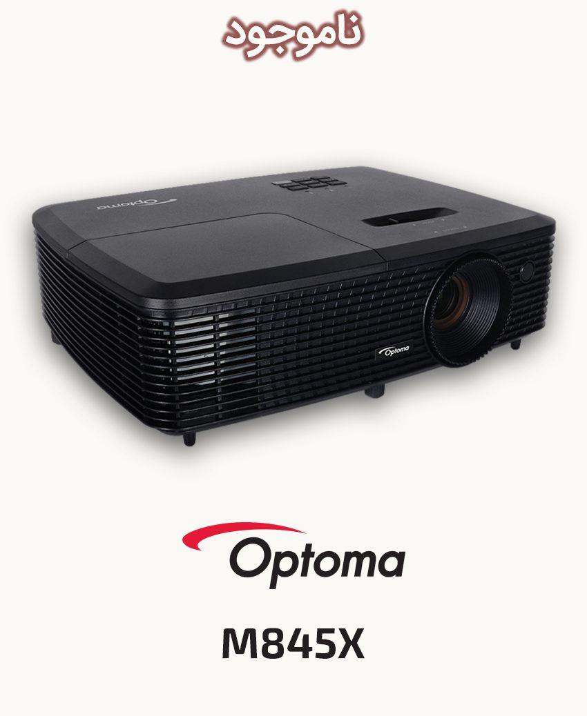 Optoma M845X