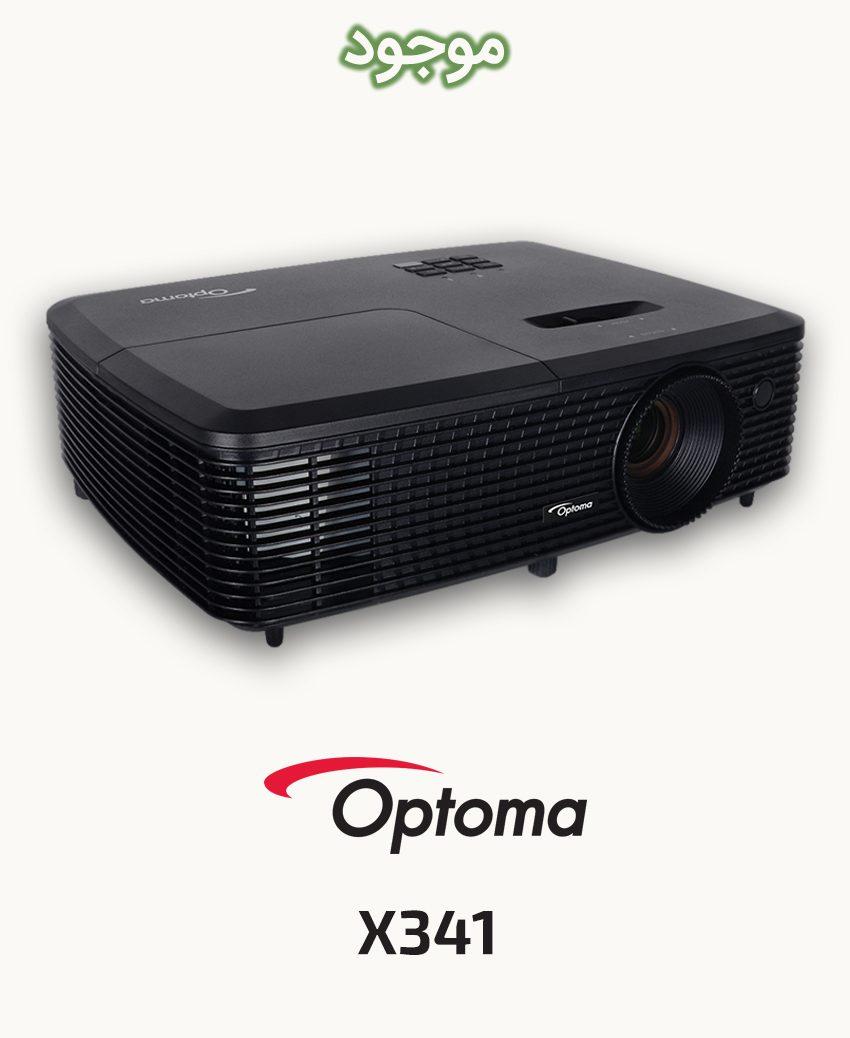 Optoma X341