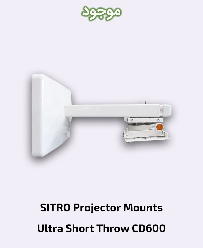 SITRO Projector Mount - Ultra Short Throw CD600