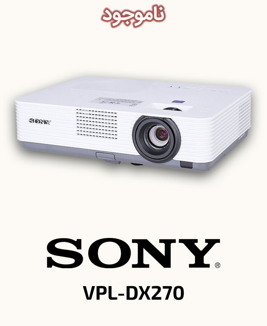 SONY VPL-DX270