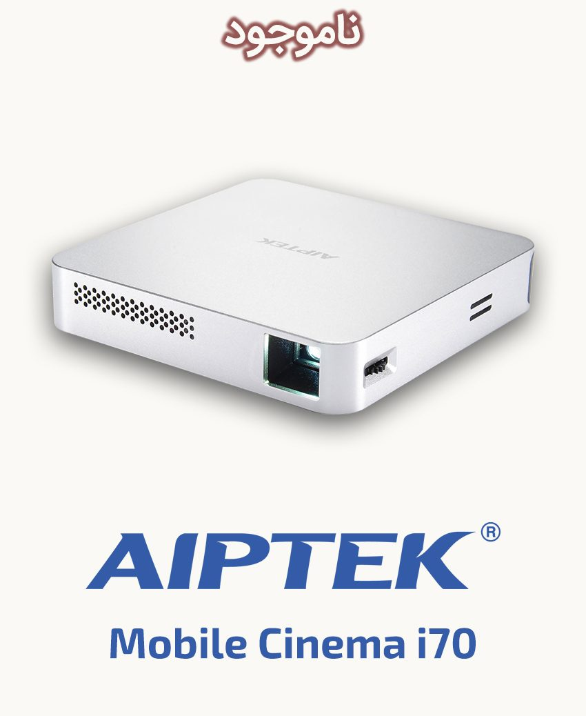 AIPTEK Mobile Cinema i70