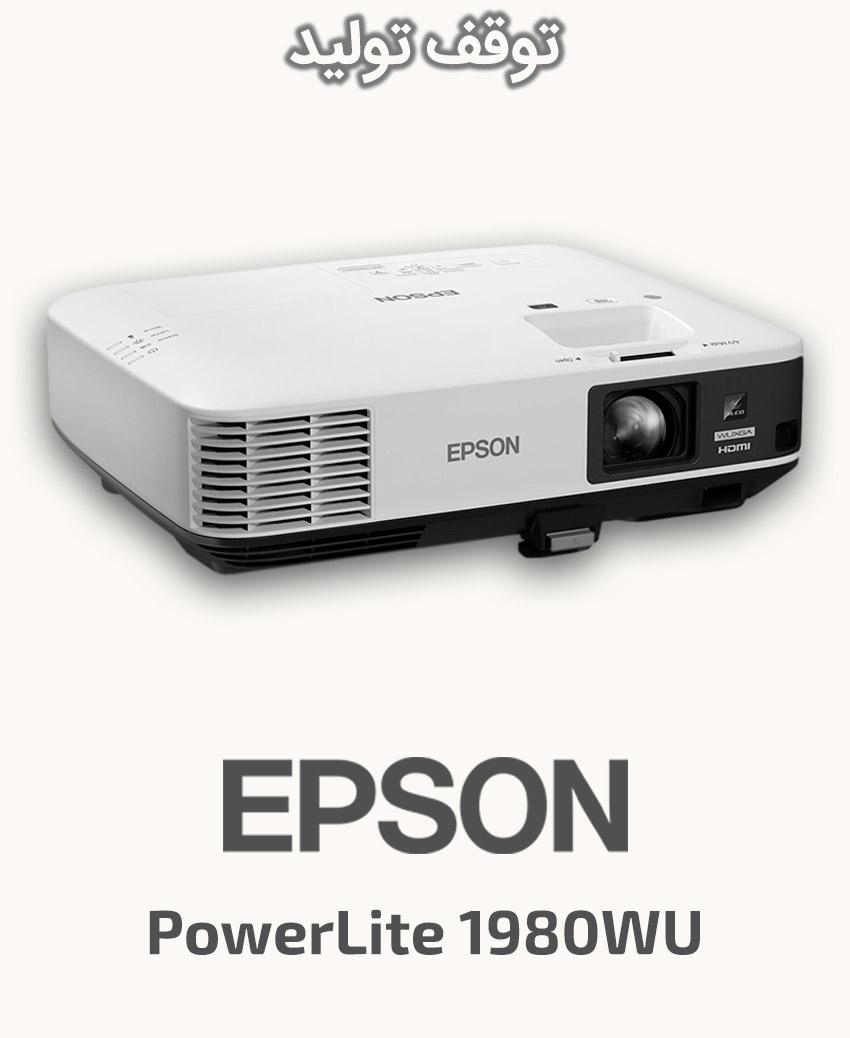 EPSON PowerLite 1980WU