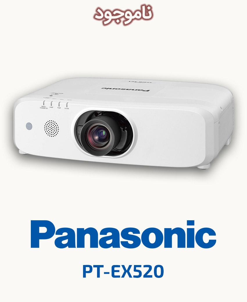 Panasonic PT-EX520