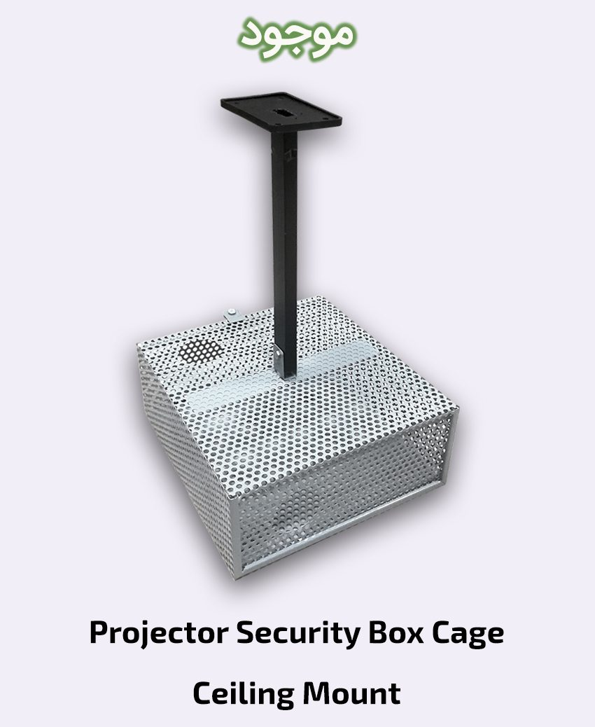 Projector Security Box Cage