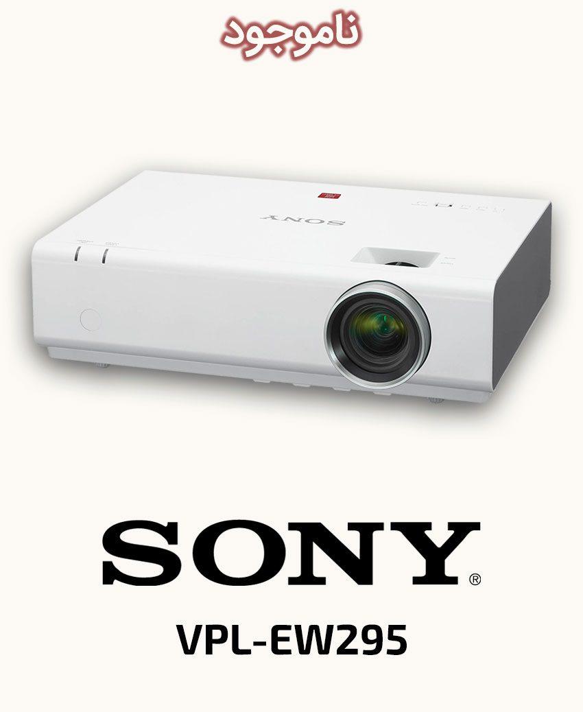 ویدئو پروژکتور سونی مدل SONY VPL-EW295