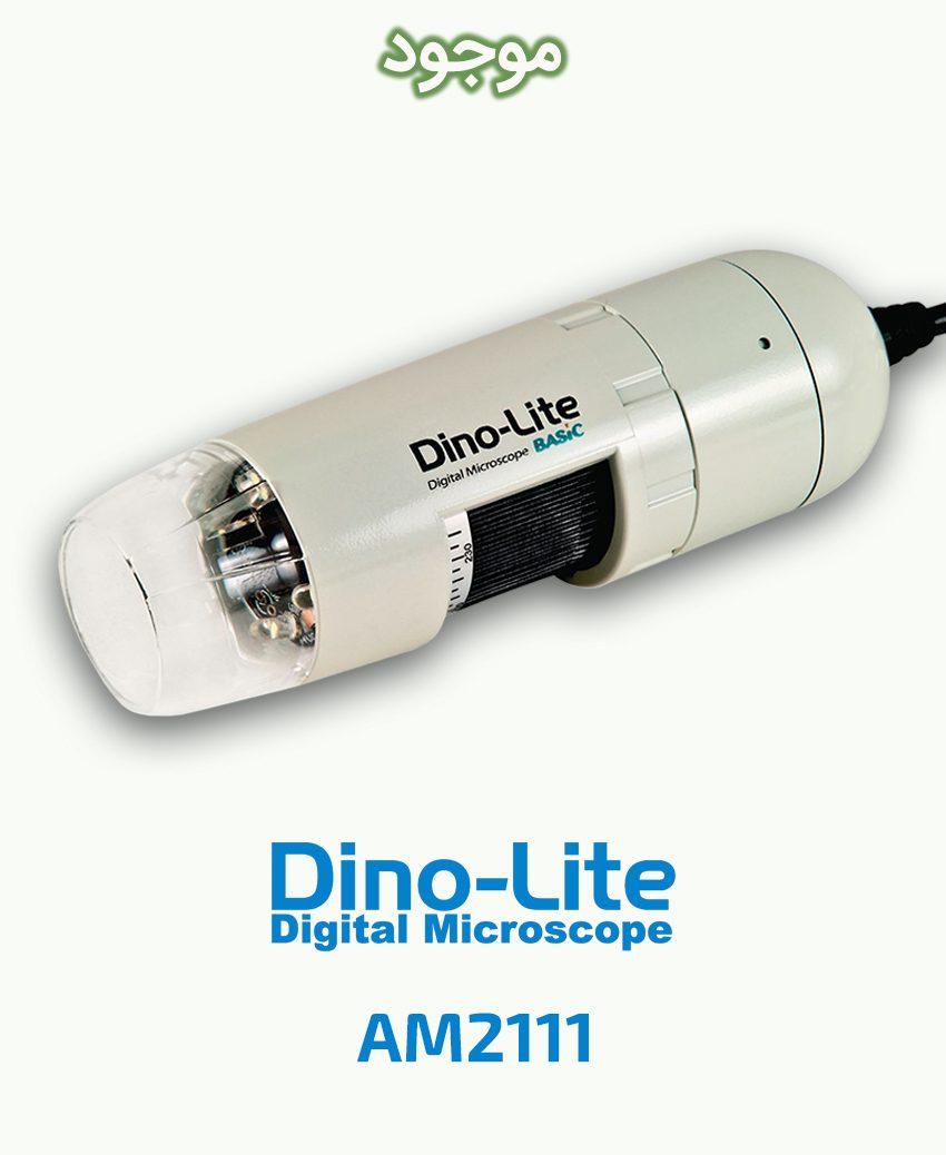 Dino-Lite AM2111