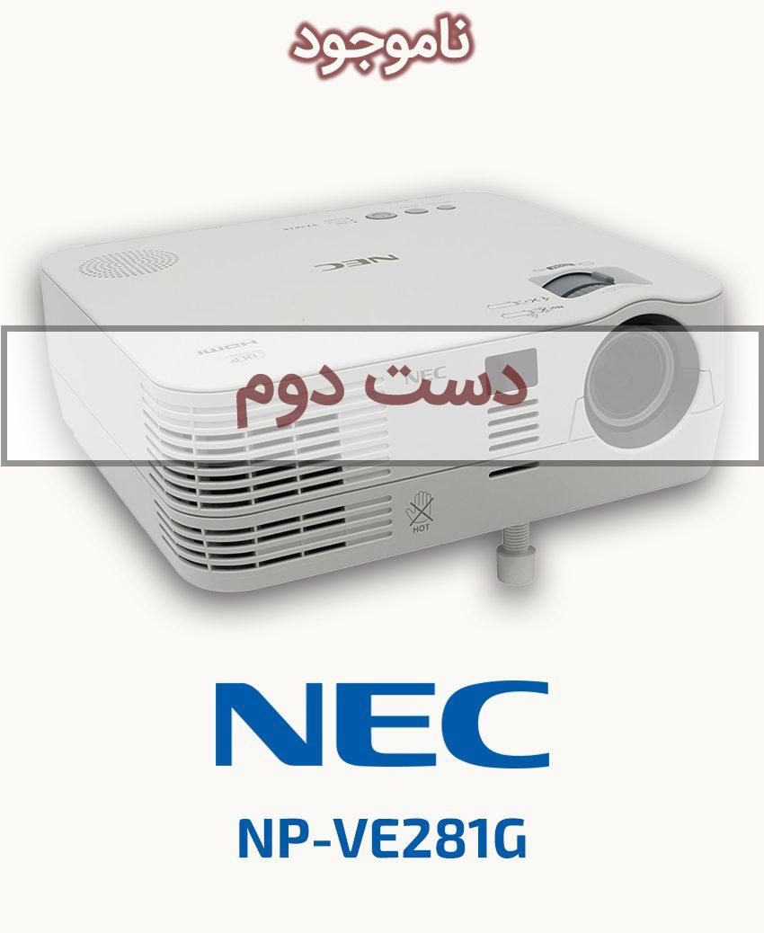 NEC NP-VE281G