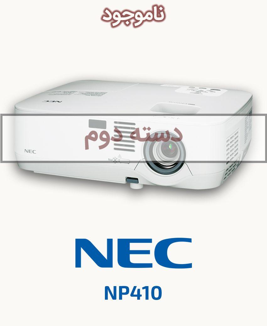 NEC NP410