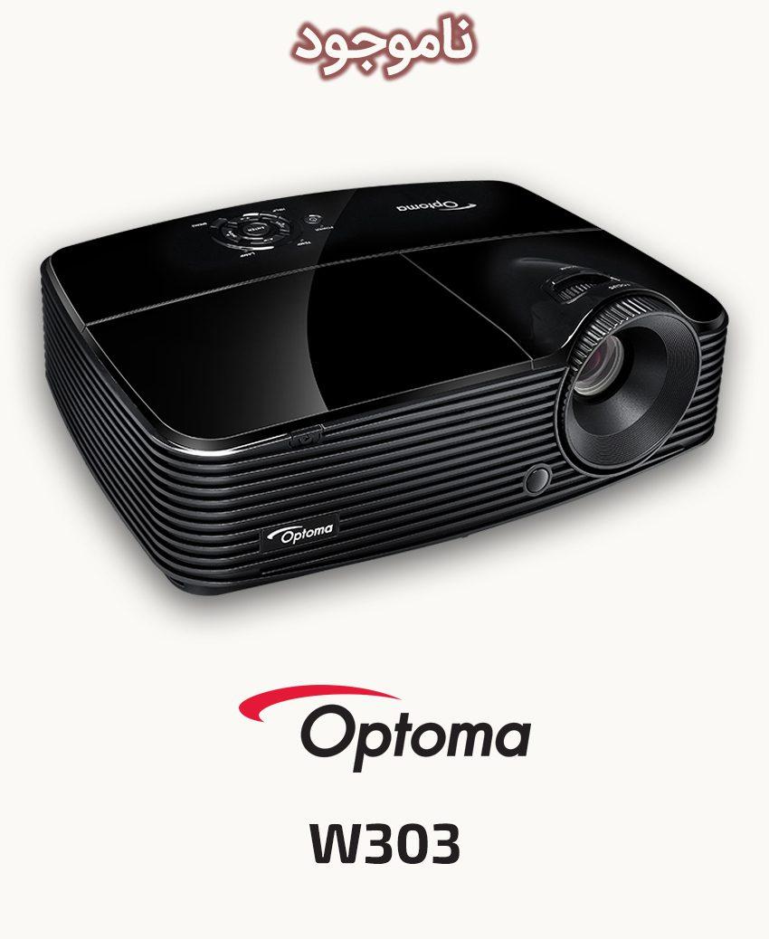 Optoma W303