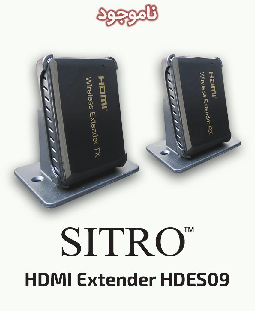 SITRO HDMI Extender HDES09