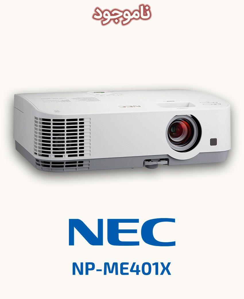 NEC NP-ME401X