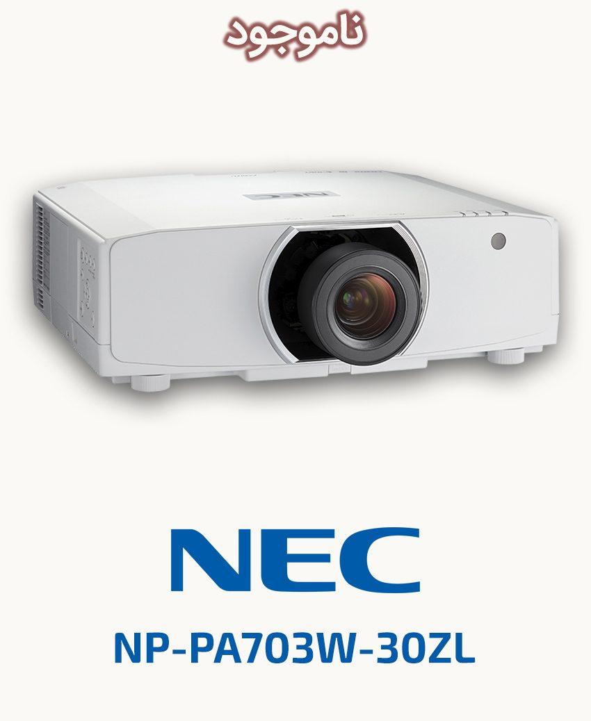 NEC NP-PA703W-30ZL